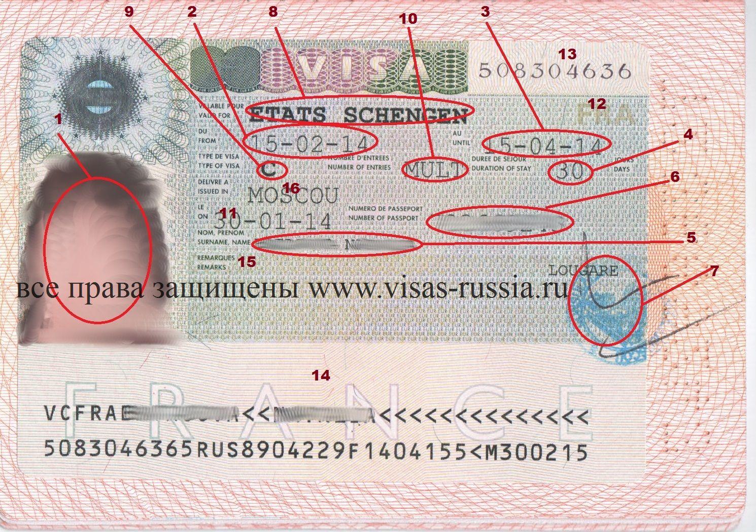 Проститутки екатеринбурга на визе за 2000 13 фотография